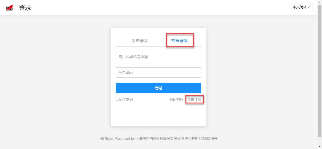 _images/tq_register1.png